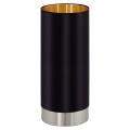 Eglo 95117 - Stmívatelná stolní lampa MASERLO 1xE27/60W/230V
