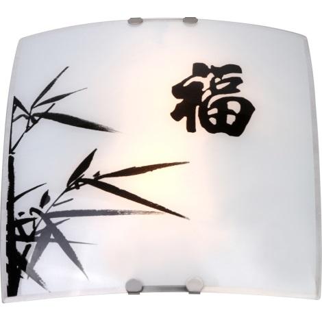 GLOBO 41050-2 - Stropní nástěnné svítidlo CHIMAIRA 1xE27/60W