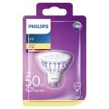 LED Žárovka Philips GU5,3/7W/12V 2700K