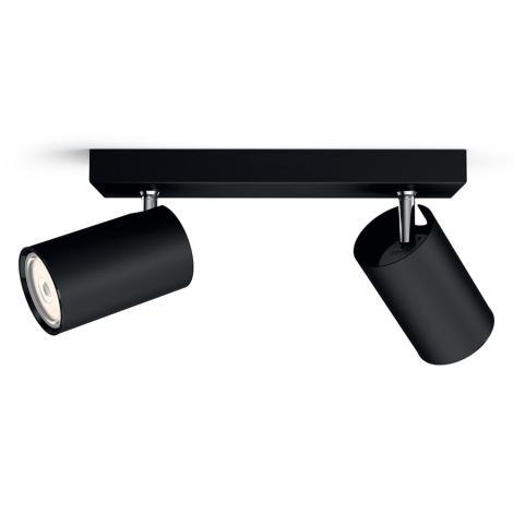 Philips 50592/30/PN - Bodové svítidlo MYLIVING KOSIPO 2xGU10/5,5W/230V