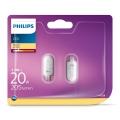 SADA 2x LED Žárovka Philips G4/1,7W/12V 2700K